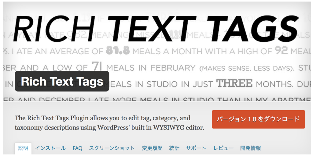 Rich Text Tags, Categories, and Taxonomies